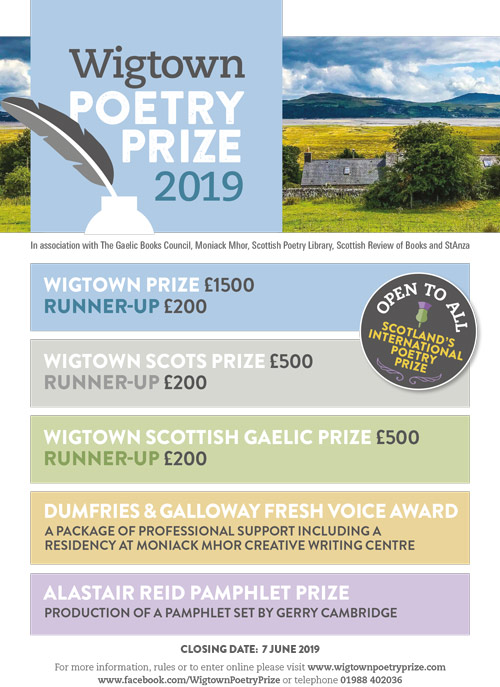Wigtown Poetry Competiton leaflet